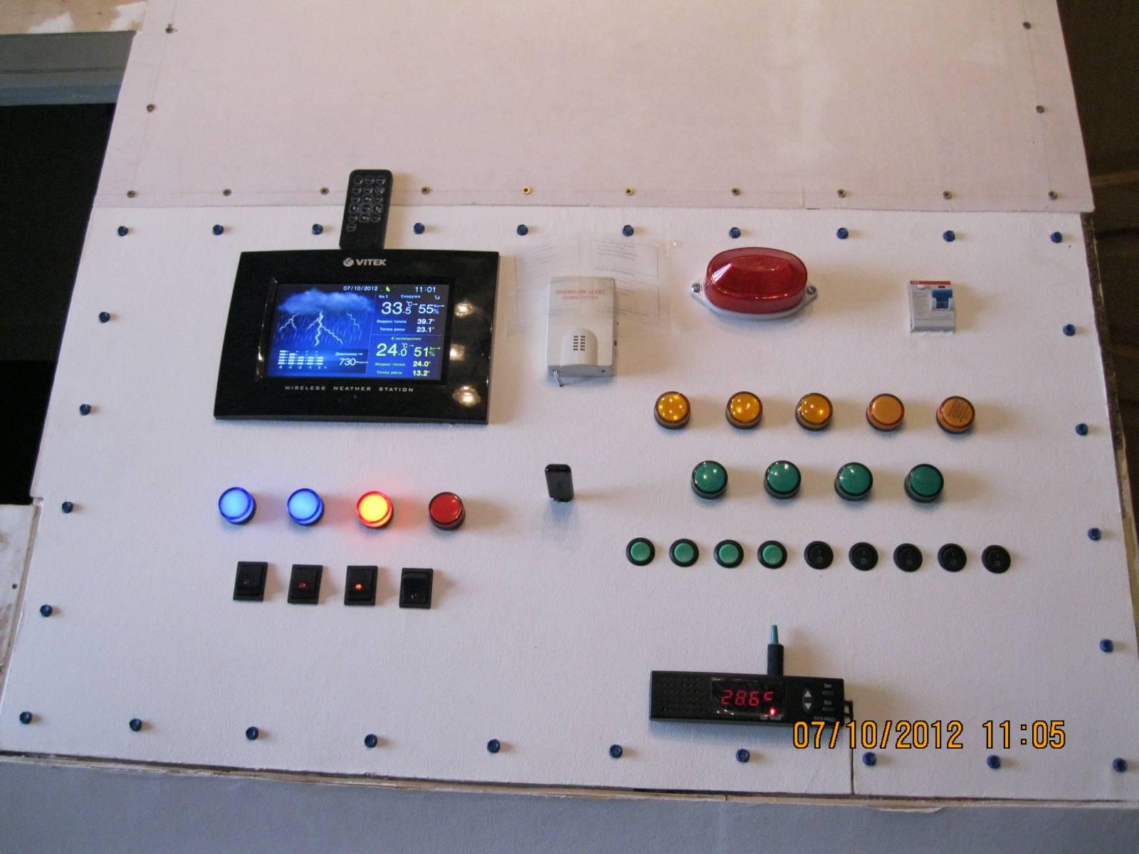 Панель управления камерой сенсорной депривации