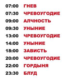 Евангелие от Ессеев sensdeprivat.ucoz.ru